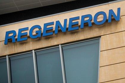 Edificio Regeneron Pharmaceutical Company de Nueva York